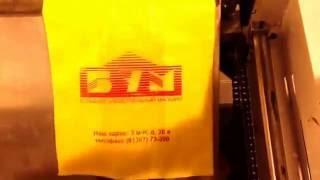 пакеты майка(ПакБери - производство и продажа пакетов оптом. Полиэтиленовые пакеты, пакеты с логотипом, пакеты майка,..., 2016-11-08T10:14:31.000Z)