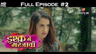 Ishq Mein Marjawan - 21st September 2017 - इश्क़ में मरजावाँ - Full Episode