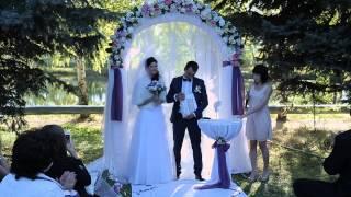 Свадьба Данилы и Кристины 19 сентября 2014
