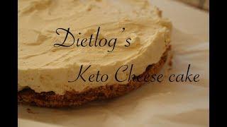 Dietlog's keto cheese cake (no oven, no eggs) - 키토 치즈케이크 (오븐없이, 계란없이)