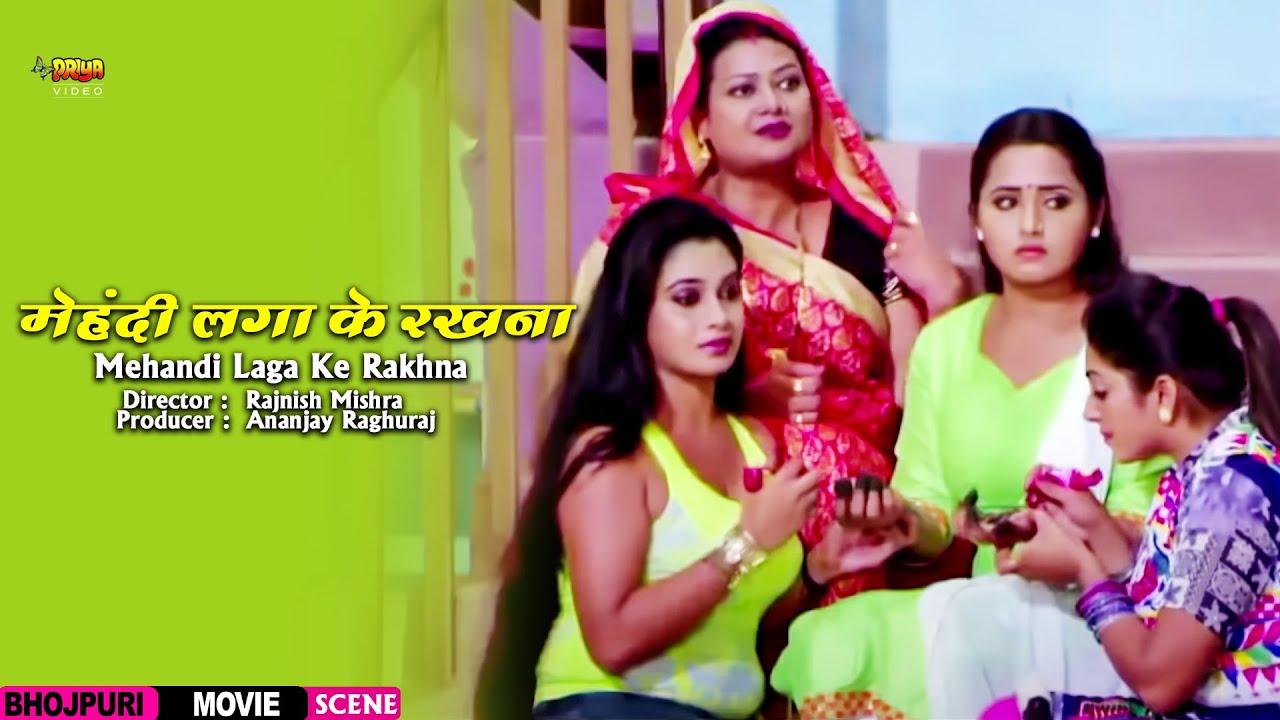 #Khesari Lal #Kajal Raghwani #Ritu Singh   Bhojpuri Full Romantic & Comedy Video 2020