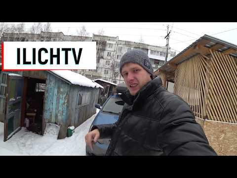 Переезд Из сибири в Краснодар Часть №1
