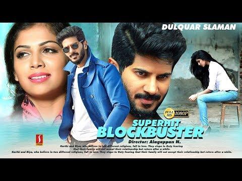 super-hit-latest-romantic-movie-2019(dulquer-salmaan)-thriller-movie-2019-new-upload-hd-2019
