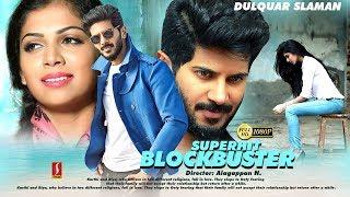 Super Hit Latest Romantic Movie 2019(Dulquer Salmaan)  Thriller Movie 2019 New Upload HD 2019