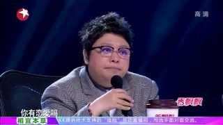 呆萌妹子天籁之音征服韩红 20141019