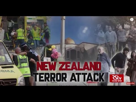 Terror attack new zealand video