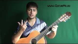 ЦЫГАНОЧКА на Гитаре - ВИДЕО УРОК 6/7. Как играть на гитаре