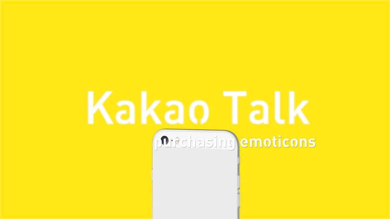 Level Up Your Korean Texting Skillz Kakaotalk Emoticons