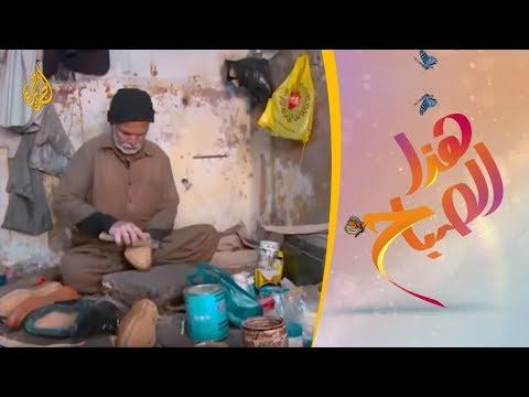 صناعة الأحذية اليدوية بباكستان تقاوم الاندثار  - نشر قبل 21 دقيقة