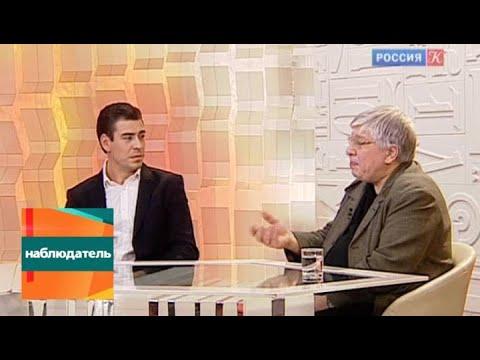 Наблюдатель. Памяти Алексея Балабанова