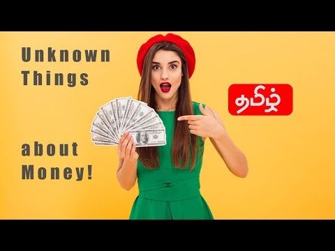 How does money works? Tamil/родрооро┐ро┤рпН (2019)   Money Explained