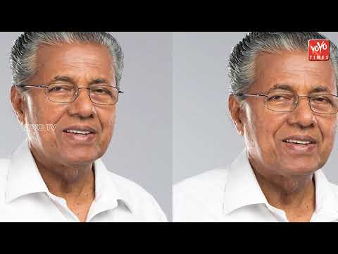 kerala-floods-updates-:central-goverenment-rejects-uae-offer..!!-|-pinatayi-vijayan-|-yoyo-times