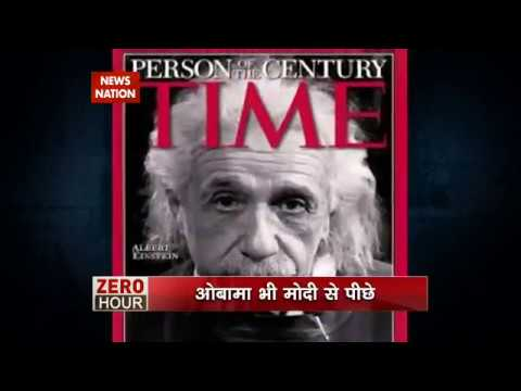 Zero Hour: PM Modi wins TIME magazine's reader's poll for 'Person of the Year