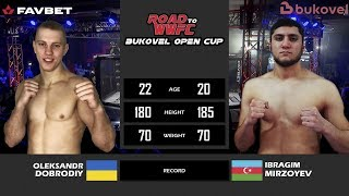 Фото Олександр Добродій   Мірзоєв Ібрагім ROAD To WWFC BUKOVEL OPEN CUP