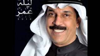 Abdullah Al Rowaished...Tegheeb Eshloon | عبدالله الرويشد...تغيب شلون