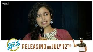 Malavika Nair Interview About #Vijetha Movie Releasing On July 12th | Kalyaan Dhev