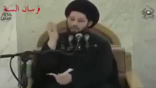 المعممين تعدوا كل الخطوط الحمراء:حورية تلطم على الحسين رضي الله عنه