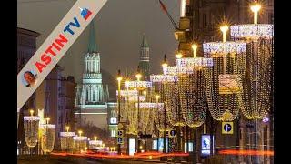 Новогодняя Москва 2021.  Огни ночного города!
