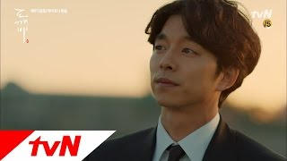 도깨비 OST |  Never Far Away {Goblin OST}