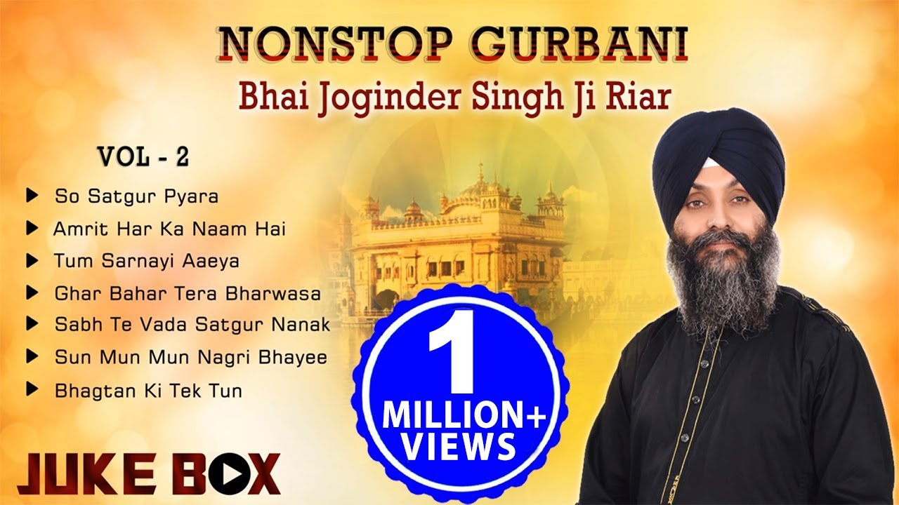 Joginder singh riar mp3 free download.