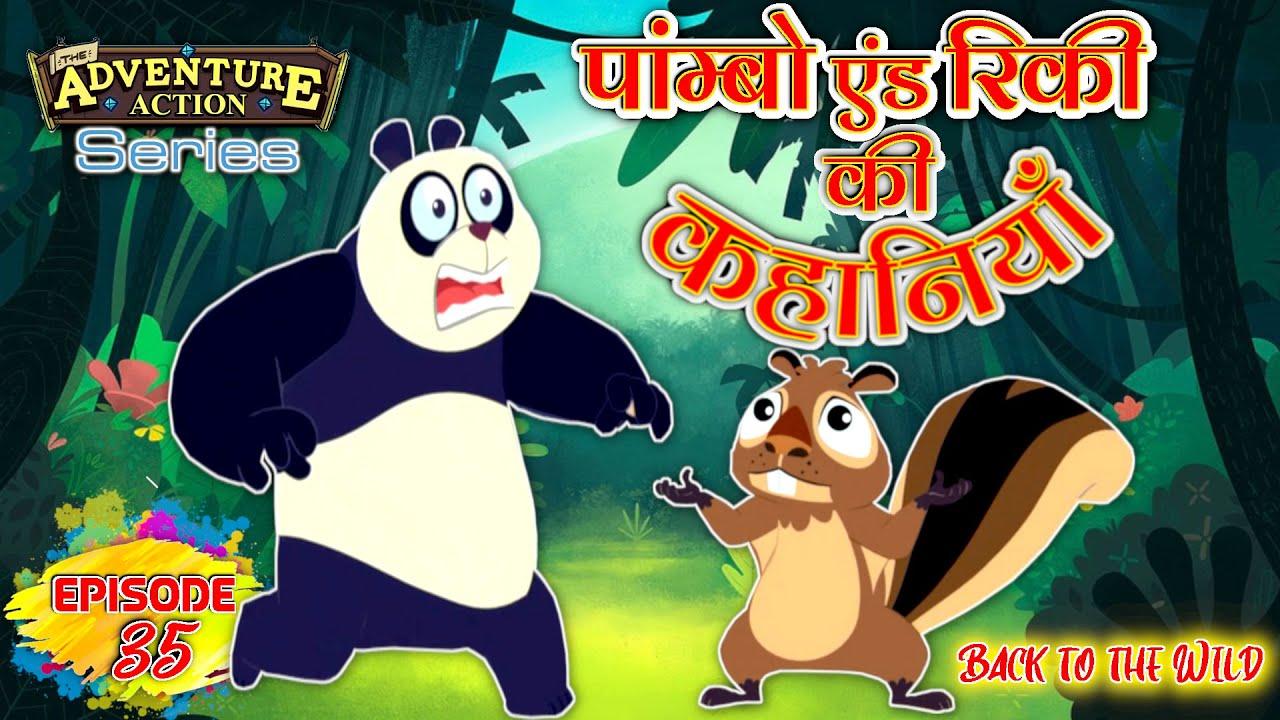 Pambo and Ricki Ki Kahaniya - Hindi Kahaniya For Kids - पांम्बो चॉकलेट बनाता है - Ep 35