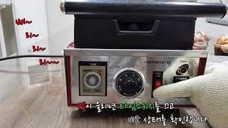 핫이슈! 원스커피콩빵 만들기 초간단 조리법! 원스몰!!