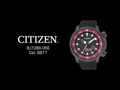 CITIZEN Watch BJ7086-06E 작동법 설명 cal.B877