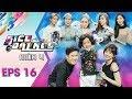 Siêu Bất Ngờ  Mùa 4 | Tập 16 Full | Trường Giang: muốn biết Khổng Tú Quỳ...