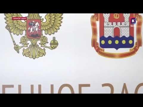 Прямая трансляция пользователя КАЛИНИНГРАД - НОВОСТИ - КАСКАД ТВ