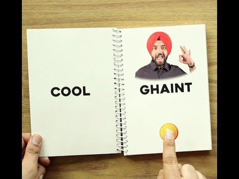 How to speak Punjabi - In a minute