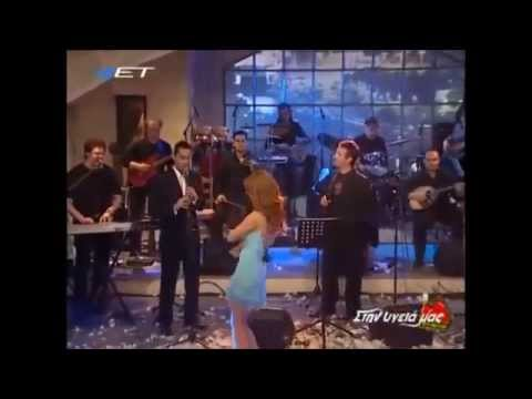 Greek Music - Sexy/Hot Greek Girl Dancing Tsifteteli . . . !!! Greek Cifteteli . . !!!