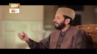 Video INNAL TIYA RI HASSABA (QARI WAHEED ZAFAR QASMI) - ARY Qtv download MP3, 3GP, MP4, WEBM, AVI, FLV Agustus 2019
