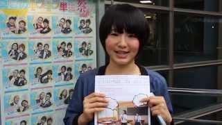 HIROKA x 竹田奈未 二人芝居 -未来がほしい- を2014年7月19日に 道頓...