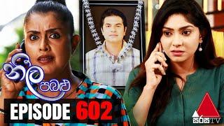 Neela Pabalu - Episode 602 | 22nd October 2020 | Sirasa TV Thumbnail