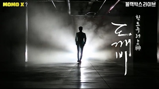 VIXX Ravi 新人拉比的老痰