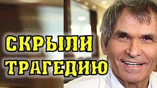 Родные Бари Алибасова скрывают истинное состояние продюсера