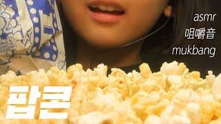 극장용 휴대용 전자렌지용, 팝콘 유봉 Ubong asm…