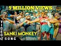 Sanki Monkey Video Song MGR Sivaji Rajni Kamal Robert Chandrika Vanitha Srikanth Deva mp3