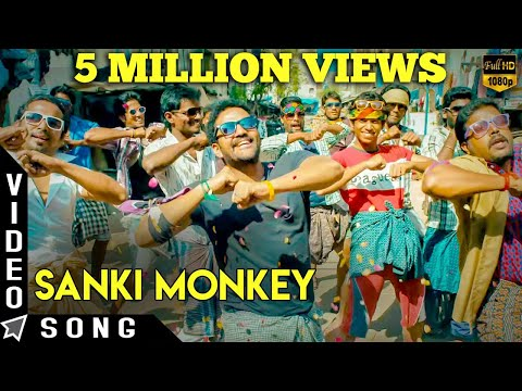 Sanki Monkey - Video Song | MGR Sivaji Rajni Kamal | Robert,Chandrika,Vanitha | Srikanth Deva