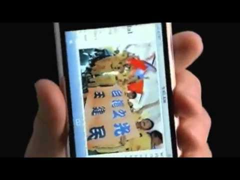 iPhone 1st Gen ad (2007)