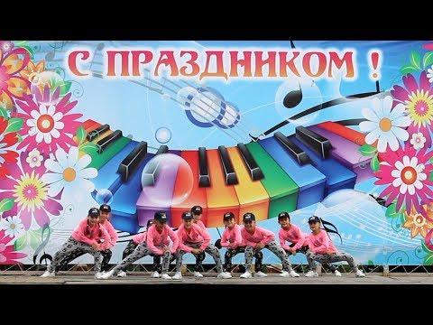 """Aquarel Kinder (День флага РФ) - Студия танца  """"Акварель"""" Иркутск 0+"""