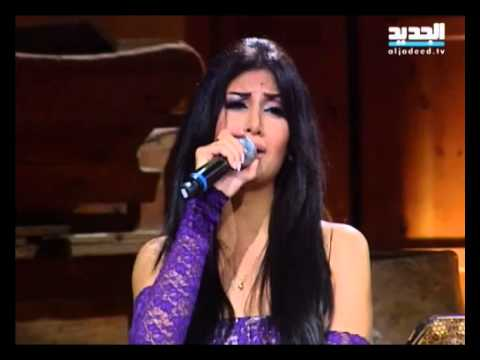 Ali Deek & Rouwaida Attieh  Ghanili Taghanilak  علي الديك & رويدا عطيه  غنيلي تغنيلك  لا تكسر