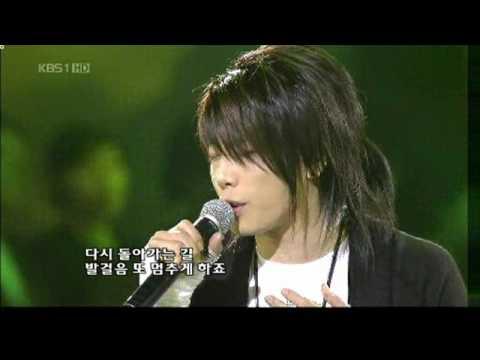 박효신 (+) Like A Star (Featuring 최아롬)