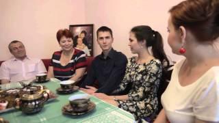 """3 день реалити шоу """"Свадьба за 30 дней"""" """"В гостях у семьи"""""""