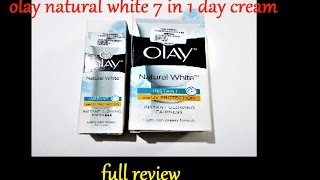 Olay natural white all in one   Cream review / Olay day Cream review / olay whitening cream