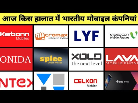 Made In Indian Mobile List | Boycott China Apps & Chinese Mobile Desi Mobile | Indian Mobile Company