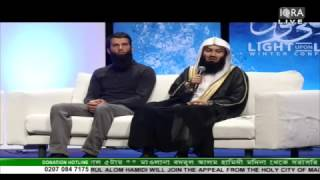 mufti ismail menk and moeen ali on the positive and negative aspects of fame