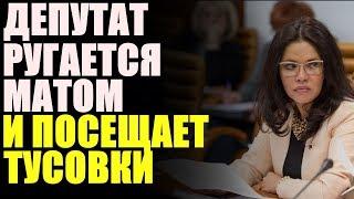 """Смотреть видео Депутат из """"Единой России"""" имеют сомнительное прошлое онлайн"""