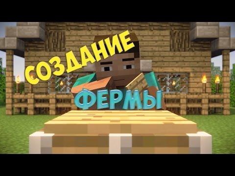 Дота 2 скины для Minecraft - Все для Майнкрафт
