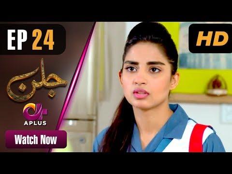Drama | Jallan - Episode 24 | Aplus ᴴᴰ Dramas | Saboor Ali, Imran Aslam, Waseem Abbas